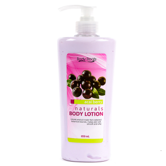 BODY TREATS LOTION ACAI BERRY Price Philippines