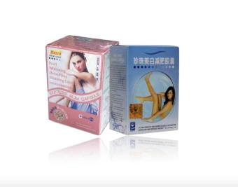 Harga Pearl White Slimming and Pearl White Whitening Detoxifying Slimming Capsule