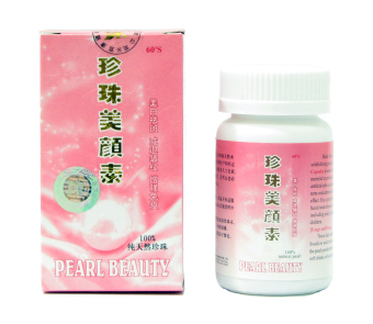 DK Pearl Whitening Capsules Bottle of 60 Price Philippines