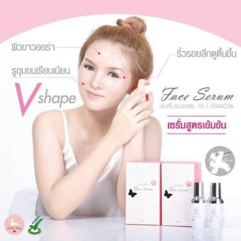 Harga Little Baby Face Young Serum