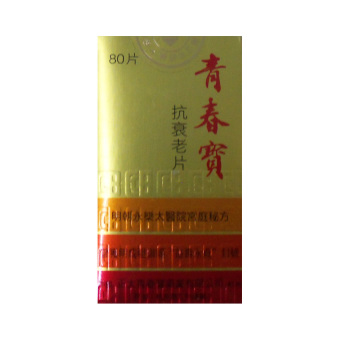 Ching Chun Bao Anti Aging, 80 Tablets Price Philippines