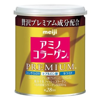 Meiji Amino Collagen Premium Powdered Drink Mix 200g Can Price Philippines