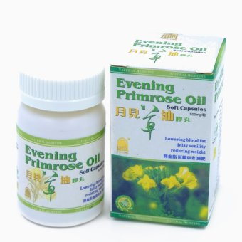 Jin Ling Evening Primrose Oil (500mg) Price Philippines