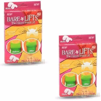 Bare Lifts Instant Breast Lift 10-piece Set (White) (Set of 2) Price Philippines