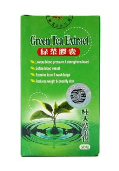 DK Green Tea Extract Slimming and Skin Beautifier Capsules, Bottle of 60 Price Philippines