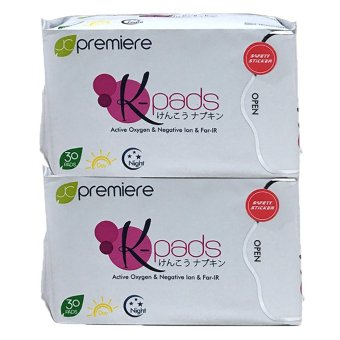 JC Premiere Kpads Liner 2 Packs Price Philippines