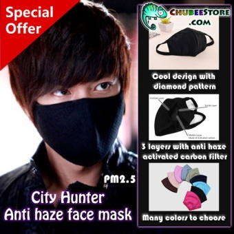 Cool Cool Anti Haze Dust 3 layers PM2.5 Carbon Filter Mouth Face Mask(Black) - intl Price Philippines