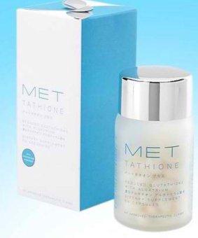 MET Tathione Soft Gel Glutathione Capsules w/ Algatrium (710mg x 60 capsules)