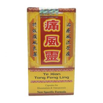 Te Xian Tong Feng Ling, Bottle of 36 capsules Price Philippines