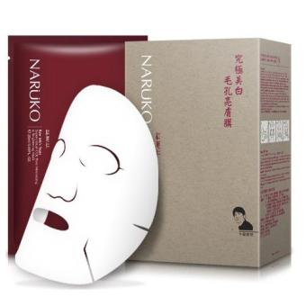Naruko Raw Job?s Tears Supercritical CO2 Pore Minimizing and Brightening Mask Set of 10 Price Philippines