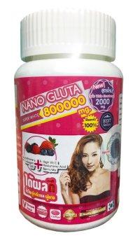 Nano Gluta 800,000mg Super White Thailand' Bestseller Glutathione