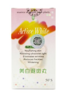 DK Active White Skin Whitening and Anti-obesity Soft Capsule Bottle of 50 Price Philippines