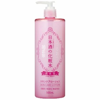 Harga KIKU MASAMUNE SKIN CARE HIGH MOIST LOTION