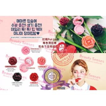 Harga 3CE Rose Flower Lip Pot Lipgloss (Red)