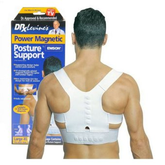 Power Magnetic Posture Support (White) - L Price Philippines