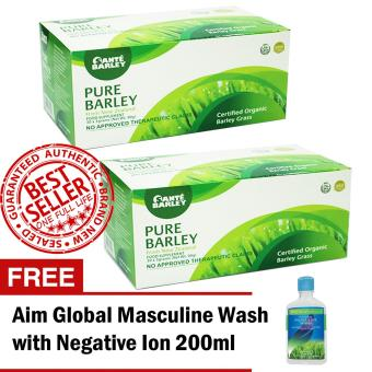 Harga Sante Pure Barley Powder Juice 3 grams Sets of 2 with FREE Masculine Wash with Negative Ion 200ml