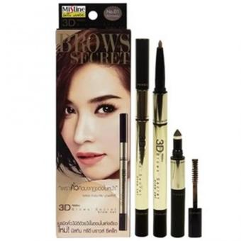 Harga Mistine 3D Brows' Secret Eye Brow Set 3 in 1 Pencil- Shadow- Mascara (#1 Dark Brown)
