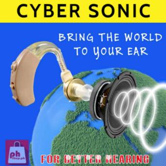 Cyber Sonic Hearing Aid Price Philippines