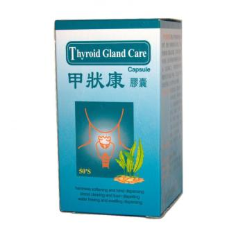 Thyroid Gland Care, 400mg, Bottle of 50 Price Philippines