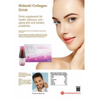 Japan BIDANKI COLLAGEN DRINK - Premium Collagen from Japan (10 Bottles)