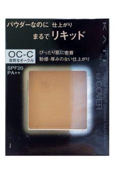 Kate Tokyo Liquid Touch Powder Foundation OCC (Medium Ochre Beige) - 3