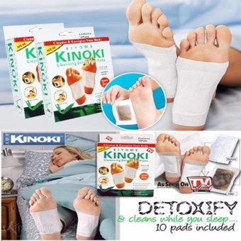 Kinoki Detox Foot Pads Organic Herbal Cleansing Patches 10 pads