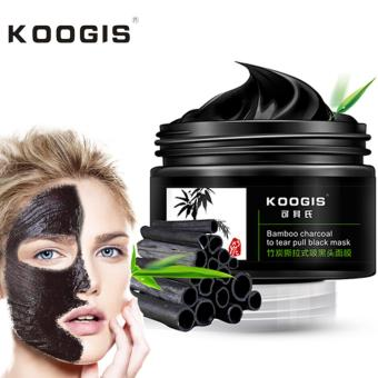 KOOGIS Anti-blackhead mask Bamboo Charcoal Oil Control blackhead remover Cleansing Nose Anti-blackhead face mask 100g