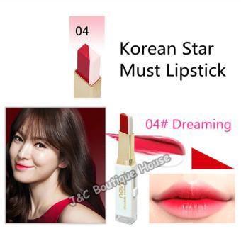 Korea NOVO Double Color Lipstick Makeup Moisturizing Color Gradient Lipstick #4 - 3