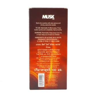 Musk Fire for Men Cologne Spray 100mL - picture 3