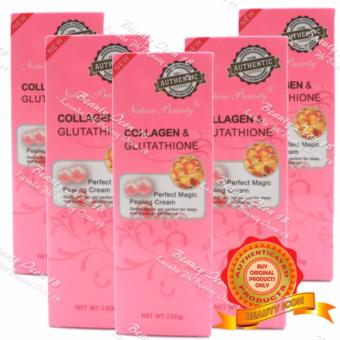 Nature Beauty Collagen and Glutathione Peeling Cream 100g by5s