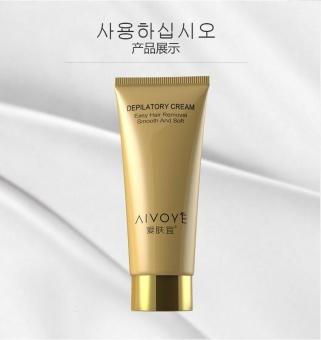 New Women Men Permanent Hair Removal Cream For Leg Hair Arm PitDepilatory - intl - 2