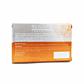 Nlighten Powerful Whitening Set ( Body Cream&Kojic Soap ) - 4