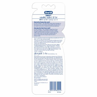 Oral-B 3D Whitening 3s Soft Toothbrush - 2