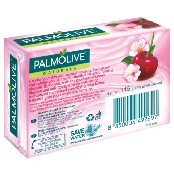 Palmolive Naturals Calming Pleasure Beauty Bar Soap (skin that feels relaxed) 115g - 2