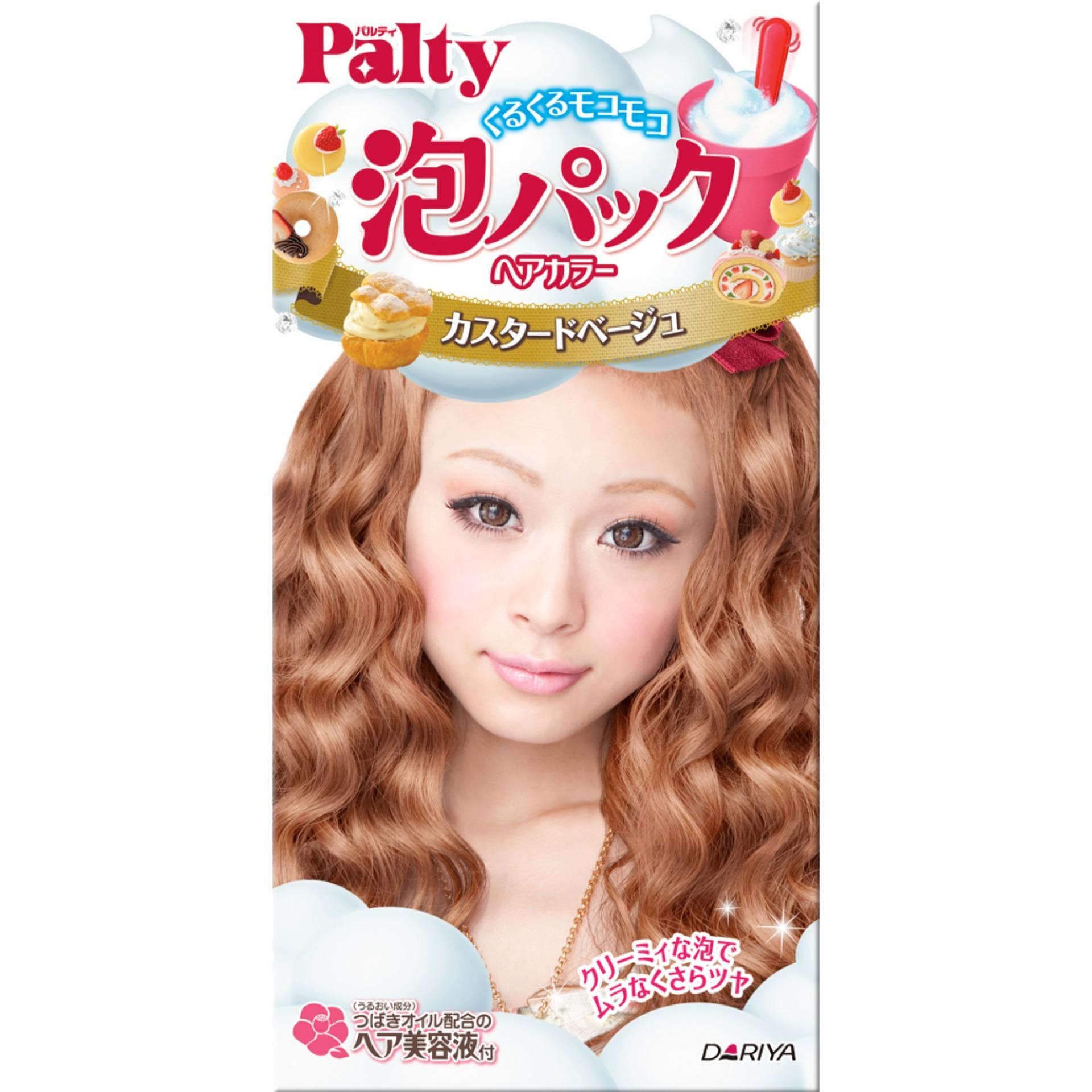 Philippines Palty Bubble Hair Color Custard Beige Buy 1 Take 1
