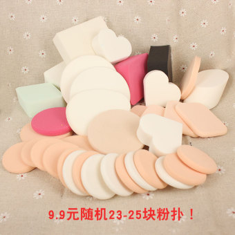 Piece sponge puff wet and dry dual use powder puff