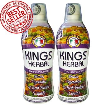 REH Kings Herbal Sets of 2 Price Philippines