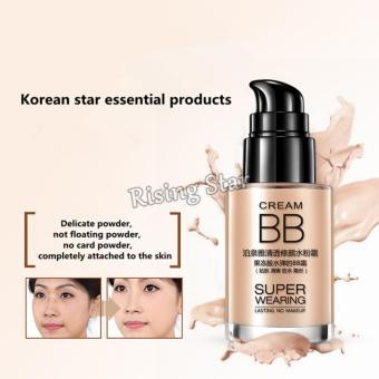 Rising Star 30ml Whitening Concealer BB Cream Light Skin BQY9785 - 3