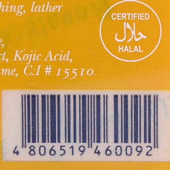 Royale Beauty Kojic Papaya Soap 130g - 3