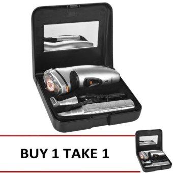 RSCX 5800 3-in-1 Shaver Set (Grey) Buy 1 Take 1