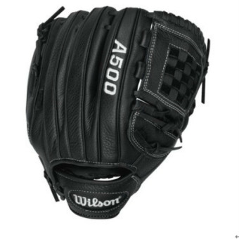 11 inch youth professional baseball gloves, adult infield GM,imported leather Price Philippines