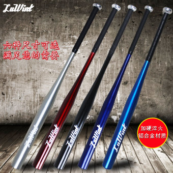 Aluminium Alloy self-defense stick plus hard baseball stick baseball bar