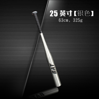 Aluminium Alloy Steel self-defense stick baseball bar baseball stick