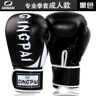 Boxing gloves adult boxing glove Sanda Sandbag