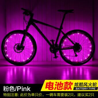 Colorful bike Hot Wheels