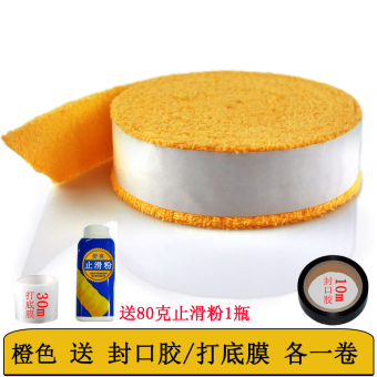 Cotton non-slip tennis racket hand gel sweat absorbing