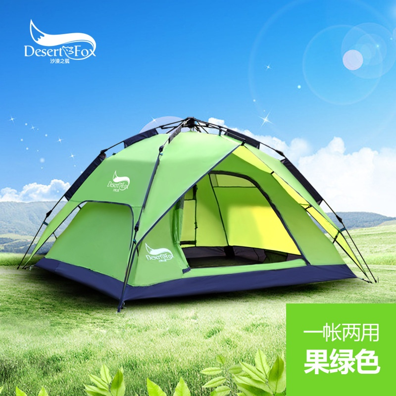DesertFox Outdoor Tent 3-4 People Automatic Double Anti Rain People Camping Tents, Camping Tents - intl
