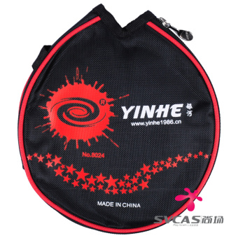 Galaxy bag table tennis ball small shot sets tennis racket sets table tennis racket