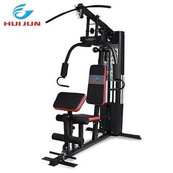 Gym Ka Saman