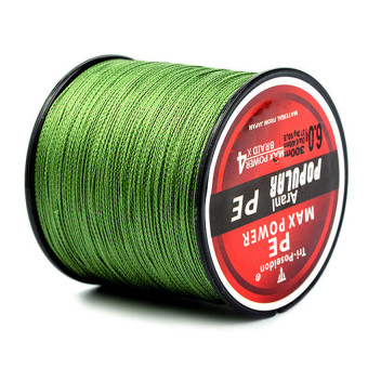 SeaKnight 300M Tri-Poseidon Series Japan PE Spectra Braided Fishing Line 4.0 (Green) Price Philippines